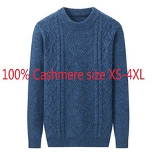 2020 New Double Ply Thickened Men 100% Pure Cashmere Twist Flower Sweater O-neck Computer Knitted Pullovers Plus Size XS-3XL 4XL