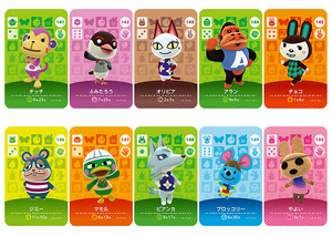 Image 5 - New Amiibo Card NS Game Series 2 (121 to 160) Animal Crossing Card Work for