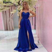 Lorie ярко синие элегантные длинные вечерние платья с карманом