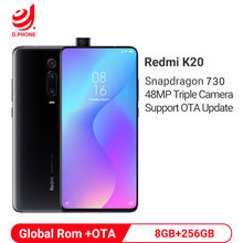 Snapdragon K20 8GB 730