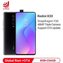 8GB AMOLED 730 K20