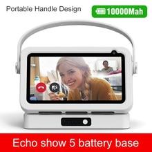 Liboer Battery Base for Amazon Echo Show 5 Battery base Alexa Smart Display Speaker 10000mAh Portable charge for Echo show 5