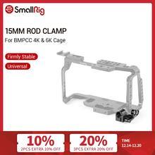 SmallRig 15 مللي متر واحد قضيب المشبك ل تصميم Blackmagic سينما الجيب BMPCC 4 K قفص SmallRig 2203/2255 /2254 2279