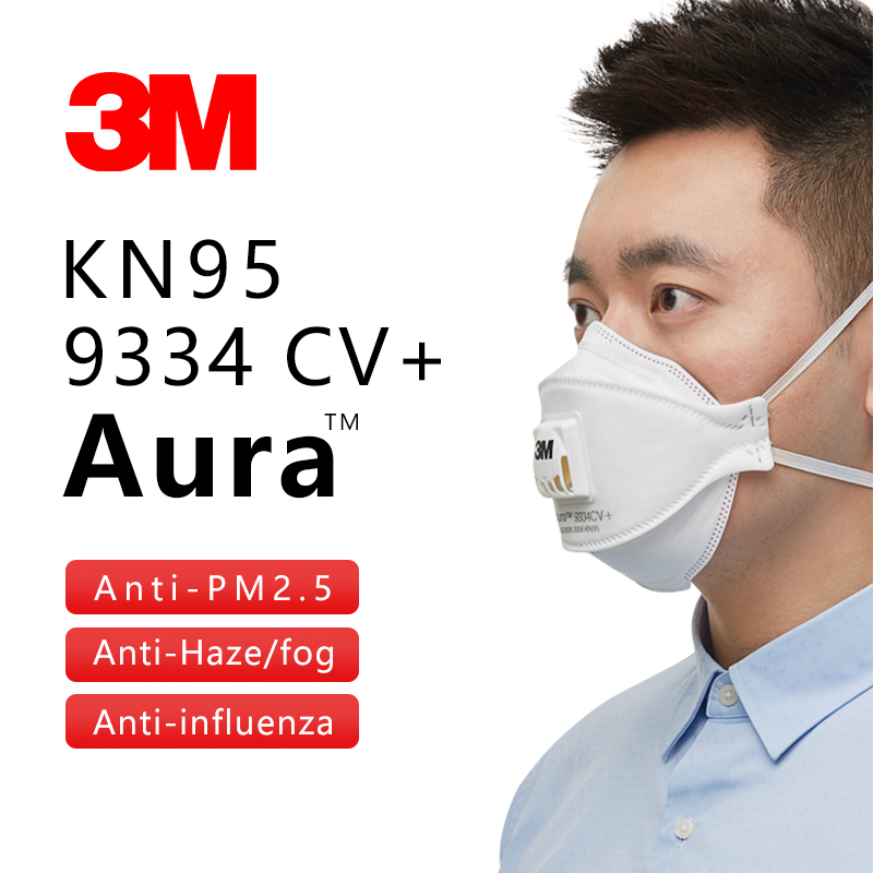 1Pcs 3M 9334CV+  Dust Mask PM2.5 Filter Breathing Valve Anti Haze Particles Individually Packed