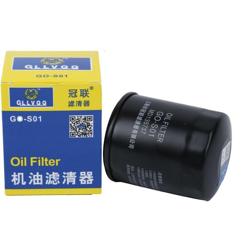 Mitsubishi Lancer Cargo 2003-2008 Mk I OEM Air Filter Filtration System Part