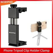 SOONPHO 전화 삼각대 마운트 알루미늄 금속 스마트 폰 삼각대 클립 홀더 클램프 어댑터 아이폰 XS 8 플러스 X 삼성 화웨이