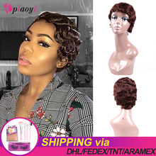 Piaoyi Finger Wave Wig Short Human Hair Wigs Brown Color Brazilian Ocean Wave Non-Remy Human Hair Non-Lace Wigs For Black Women(China)