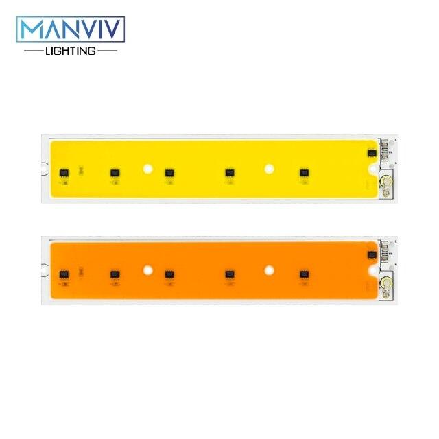 חכם IC LED שבב מלא ספקטרום 50W LED COB ספינה לגדול אור קר לבן DIY לא צריך נהג עבור חיסכון באנרגיה LED מבול אור
