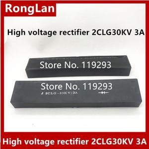 Image 2 - สูงความถี่สูงแรงดันไฟฟ้า rectifier 2CLG30KV 3A 200*40*22 มม.แรงดันไฟฟ้า 100ns แรงดันไฟฟ้า MULTIPLIER circuit 4p