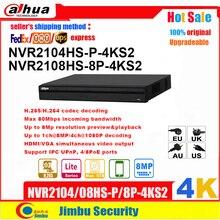 Видеорегистратор Dahua NVR 4K NVR2108HS 8P 4KS2 8POE 8CH NVR2104HS P 4KS2 4POE 4CH H.265 H.264 видеорегистратор с разрешением до 8 Мп P2P до 80 Мбит/с