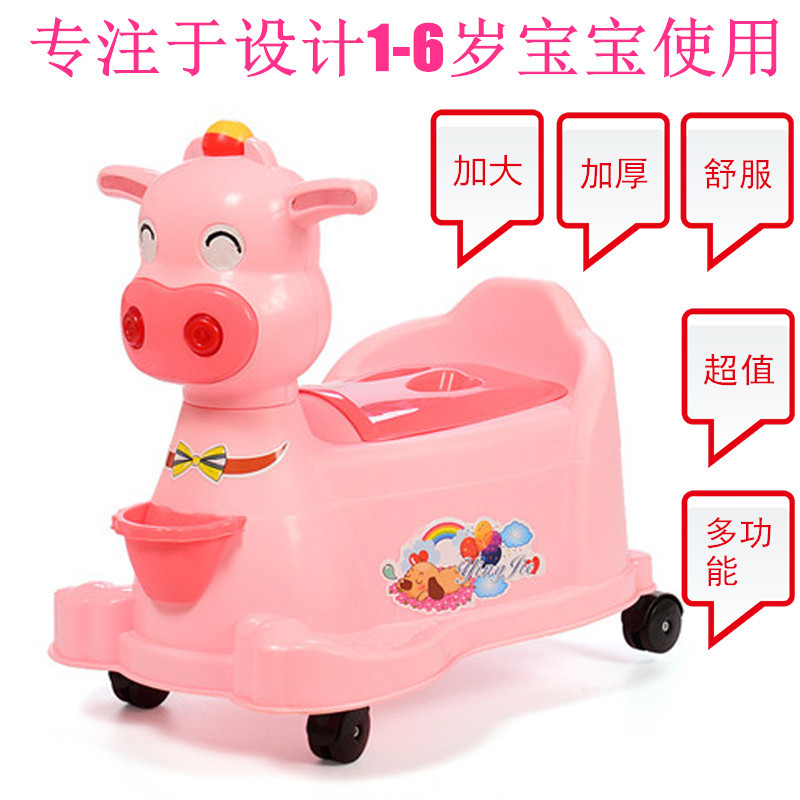 Extra-large No. Toilet For Kids Drawer-type Men And Women Baby Small Chamber Pot With Music Infant Urinal A Ride