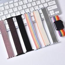 Relógio de pulso para a série 6 se 5 4 3 banda de ligação de design solo laço de pele macia para apple faixa de re