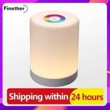 LED TOUCH Control Night Light Induction Dimmer โคมไฟสมาร์ทโคมไฟข้างเตียงหรี่แสงได้ RGB เปลี่ยนสีสมาร์ทชาร์จ