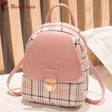 Fashion Women Backpack Multifunction Lattice Printing Small