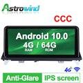 64G ROM Android 10 0 Автомобильный GPS навигатор медиа стерео радио для BMW X5 E70 X6 E71 2007-2010 с CCC системой