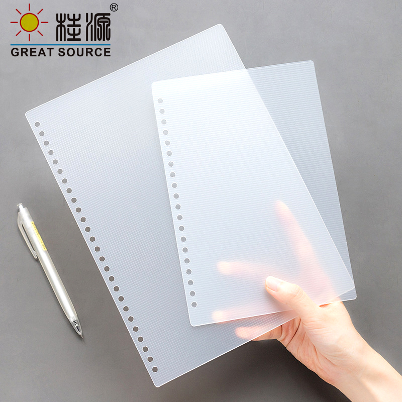 A4 Journal Cover PP Color Cover 30 Holes Binder Ring Notebook Cover Shool Office File Cover  Cover (120PCS)