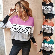 Модный женский осенне зимний вязаный свободный свитер с леопардовым