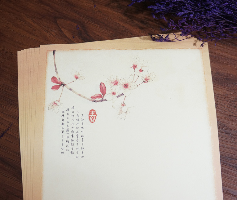Sui Yue Fang Ancient Chinese-style Antique Style Beautiful Writing Paper Beautiful Retro Writing Paper Of Spray Alice