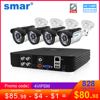 Smar 5MP Security Camera System 4CH AHD DVR Kit 2/4PCS 5.0MP HD Outdoor Waterproof CCTV Camera Video Surveillance Kit P2P HDMI