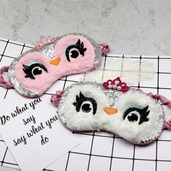 1PC Cartoon Plush Sleeping Mask Owl Eye Shade Cover Patch Eye Mask for Girl Kid Teen Blindfold Travel Makeup Eye Care Tools