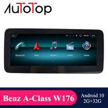 AUTOTOP בנץ רכב רדיו אנדרואיד 10 עבור מרצדס בנץ W176 CLA כיתת C117 X156 NTG 4.5/5.0 מערכת 2013 2018 GPS AutoRadio