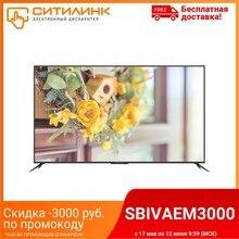 Телевизор PRESTIGIO PTV65SS04XCISBK, 65