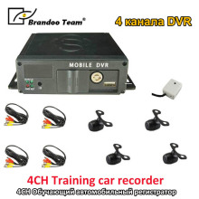 DVR Camera-System Video-Recorder Vehicle Taxi 4channel Security Car 25 for Bus Mobile