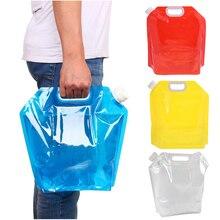 5L складная сумка для хранения воды, складная подъемная сумка, портативная походная Сумка для кемпинга, походов, выживания, аксессуары для ул...