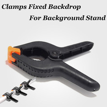 4Pcs Photography Spring Clips And DIY Tools Plastic Nylon Side Clamps Fixed Backdrop For Background Stand super clamp