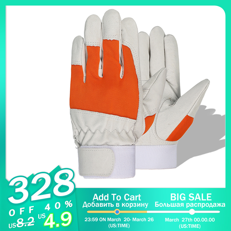 Best Selling Product Sport Glove Motorcycle Glove New Design Sport Leather Glove Working Glove 505orange