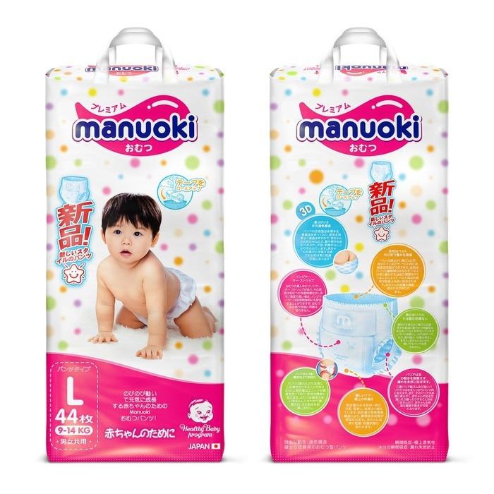 Подгузники трусики Manuoki L 9 14 кг, 44 шт 3388553|Детские подгузники| | АлиЭкспресс