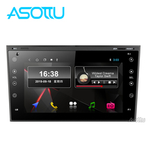 Asottu OB301 Android 9,0 para OPEL Astra H Meriva Antara Zafira Veda Agila Corsa Vectra navegación GPS con DVD para coche
