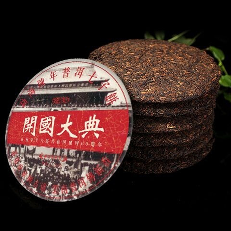 2008 Yr 357g Pu-erh Tea 5A China Yunnan Oldest Ripe Pu'er Tea Clear Fire Detoxification Beauty For Lost Weight Tea