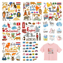 Animal Car Patch Set Iron on Transfer Russia Turkey France EU Netherlands Flag Patches for Kid Clothing T-shirt DIY Heat Press