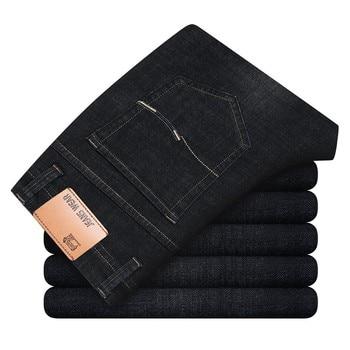 Black Grey Brands Jeans 5