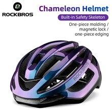 ROCKBROS Ultralight kask rowerowy mężczyźni kolarstwo integralnie formowane kobiety MTB Road oddychająca wentylacja Sport kask rowerowy bezpieczeństwa