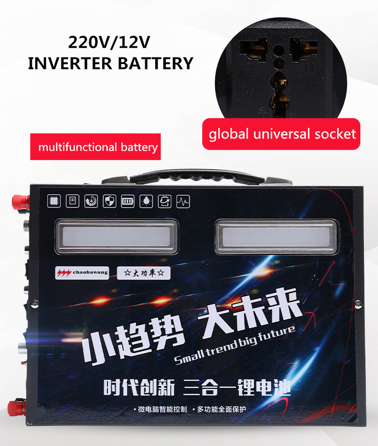 High quality 220V 12V 1000AH 200AH inverter lithium ion li ion USB battery for domestic/solar panel/outdoor power source|Replacement Batteries| |  - title=