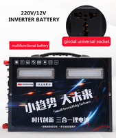 High quality 220V 12V 1000AH 200AH inverter lithium ion li ion USB battery for domestic/solar panel/outdoor power source