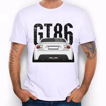 Car Fans Gt86 Shirt Camiseta Racing Street Drift Jdm Ilegal Race German Classic Japanese S1 T-Shirt Sweatshirt