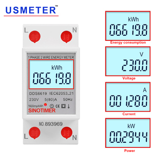 NEW Household Single Phase DIN Rail kwh Meter Energy Saving Wattmeter Power Consumption Meter Multifunctional Electricity(China)