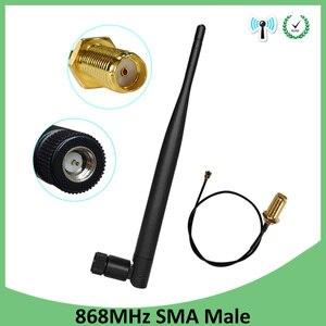 Image 1 - 5 pièces 868 MHz 915 MHz antenne 5dbi SMA connecteur mâle GSM 915 MHz 868 MHz antenne étanche + 21cm RP SMA/u. FL câble queue de cochon