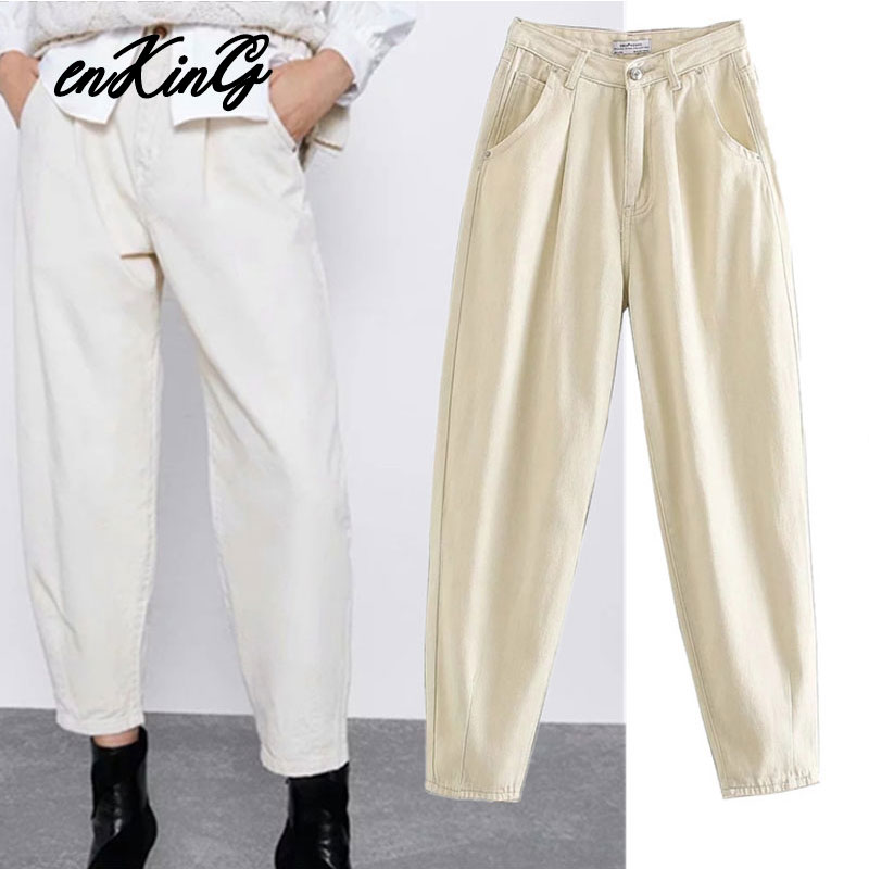2020 England High Street Vintage Solid Mom Za Jeans Woman High Waist Jeans Pleated Loose Harem Jeans Boyfriend Jeans For Women