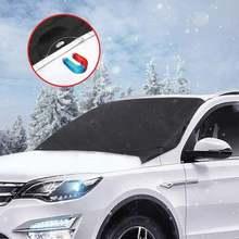 210*120 см переднего лобового стекла автомобиля крышка магнит