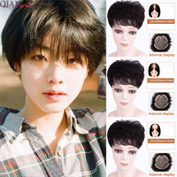 QIANAO Clip type Short hair microvolume Replacement Top Head With bangs A variety of styles to choose from Hair accessories