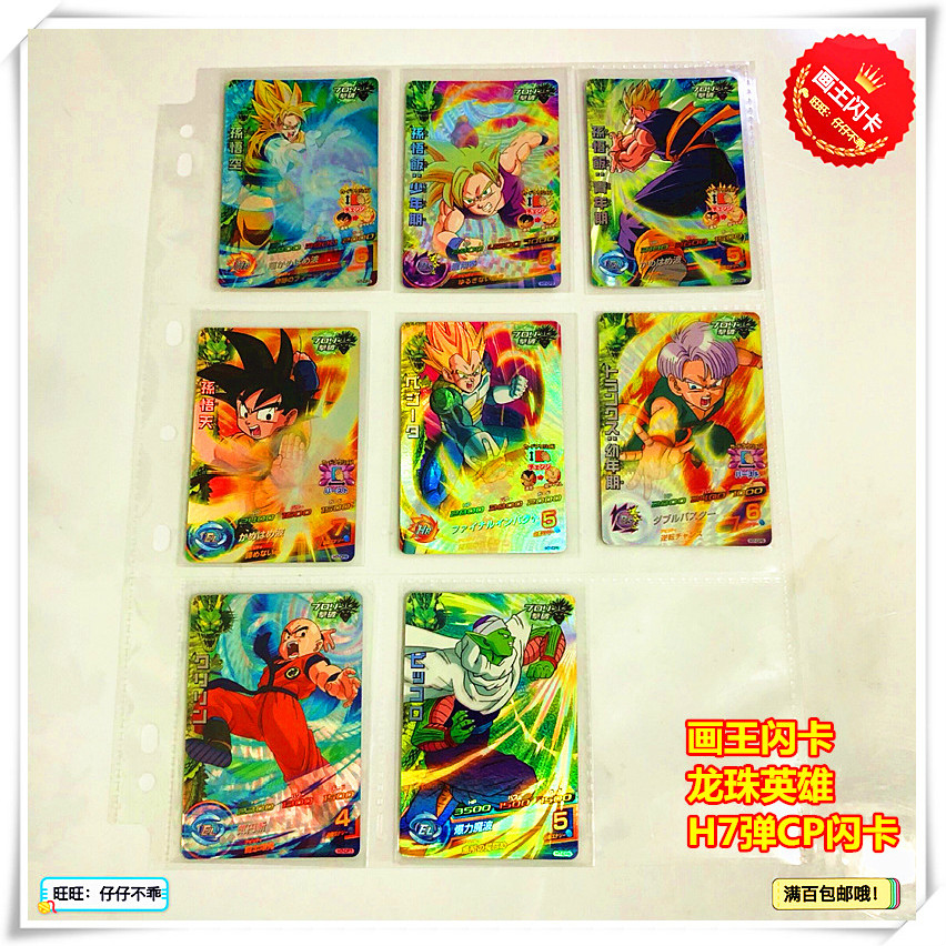 Japan Original Dragon Ball Hero Card H7 Goku Toys Hobbies Collectibles Game Collection Anime Cards