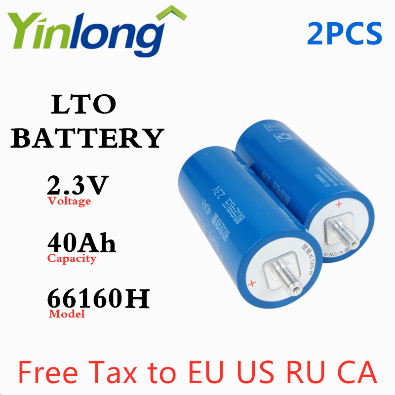 2PCS Yinlong LTO66160H 2.3V 40Ah Cylindrical Lithium ion battery Titanium Oxide LTO <font><b>66160</b></font> Titanate Battery for Electric vehicles image