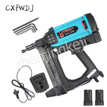 GSR40 Gas Nail Gun Cement Steel Nail Nail Gun Second Generation Burst lithium Battery Gas Nail Gun