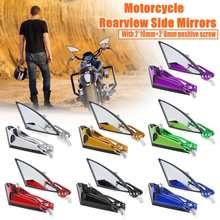 8mm Triangle ATV Off-road Pitbike Retroviseur Mirror Part Motorcycle R
