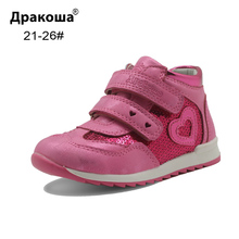 Apakowa Girls Shoes Lovely Kids Pu Leather with Heart Patched Childrens Shoes with Zip Anti Slip Toddler Girls Sneakers