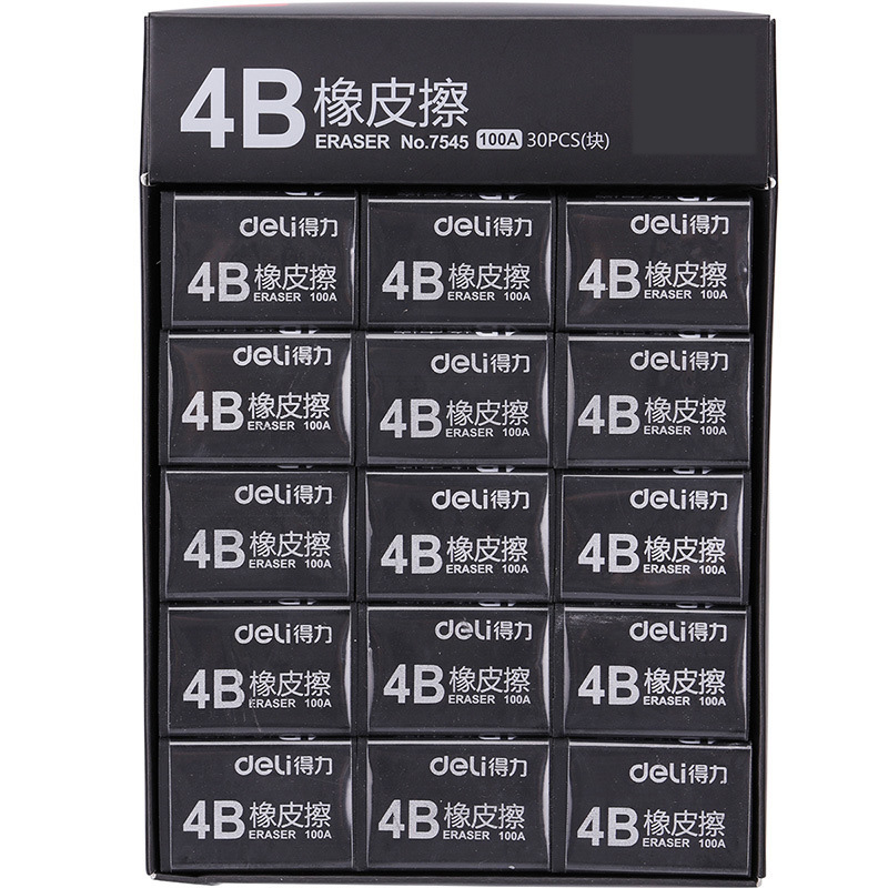 XGZ 30pcs Eraser 4B Simple Black  Learning Office Stationery Gifts Feel Comfortable Dirty Rubber